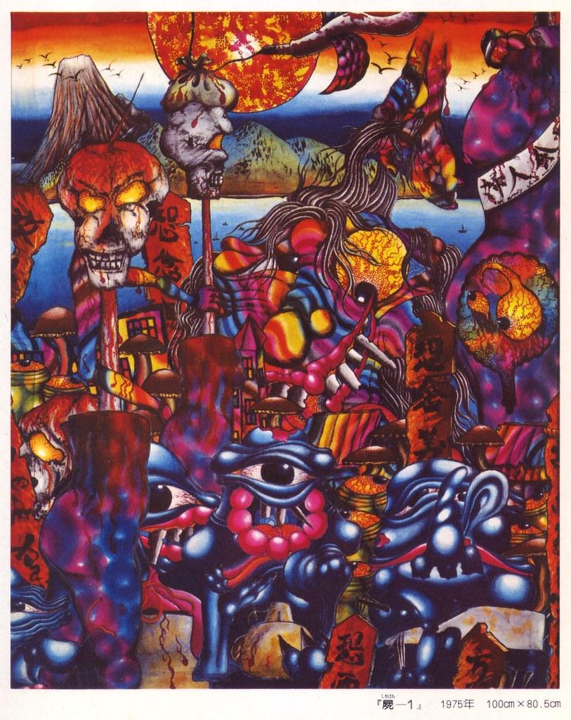 04 Takabata Sei, 1975
