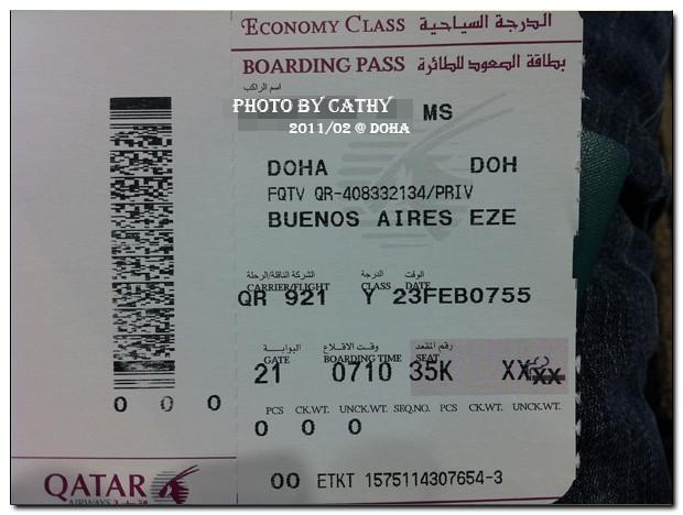 Qatar airline-8