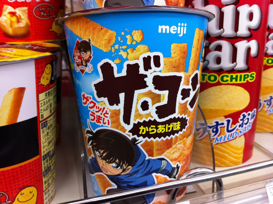 A little bit of conan in your snack