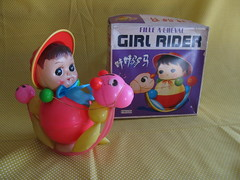 Vintage Celluloid Girl Rider (Retro Mama69) Tags: fortrade juguetesnrfb originalvintageoutfitsfortrade matteloutfitsvintage outfitsnrfbcondition vintageoutfitsmintcondition francieandcaseyoutfits topperdawnvintageoutfits bionicwomanoutfitsfortrade gijoeoutfitsfortrade dollsfashionfortrade sindypedegreeclothfortrade vintagetoysfortrade