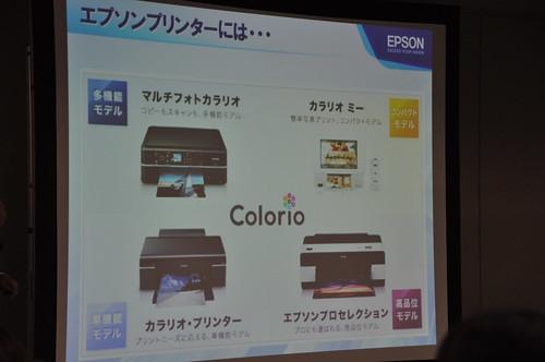 EPSON PX-5V Blogger Meeting_011