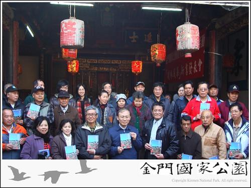 2011-瓊林風華新書發表-02.jpg