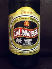 Zhujiang, Gold Lager (Beer (12°)), China
