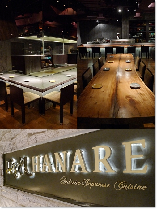 Hanare Authentic Japanese Cuisine