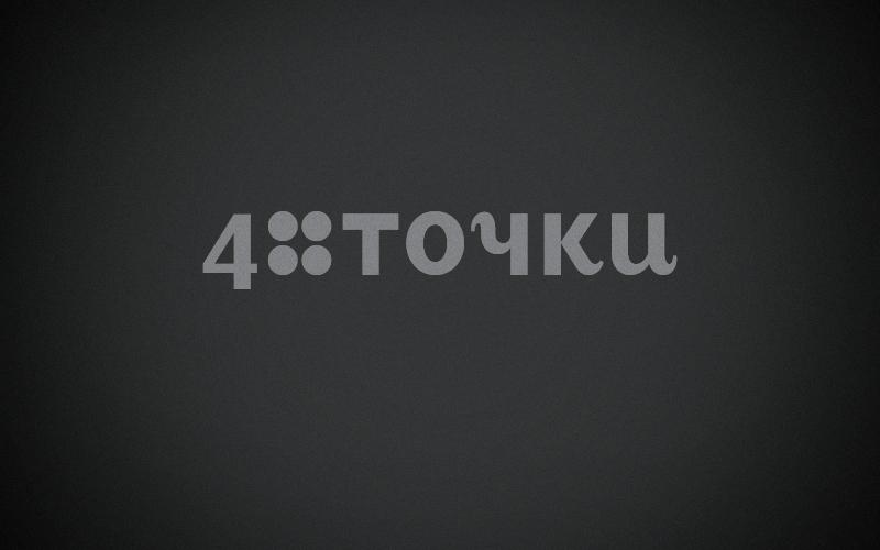 4 dots logo monochrome