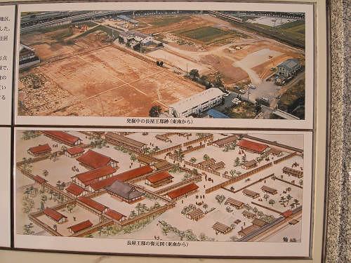 長屋王邸跡(イトーヨーカドー)-05