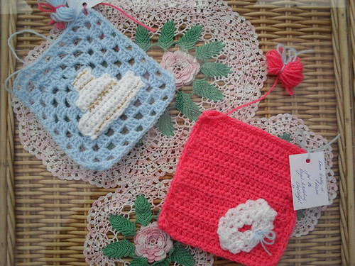 Kathy (France) Your Squares arrived today! Thank You!