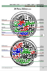 Ottoman Empire Coins sample page2