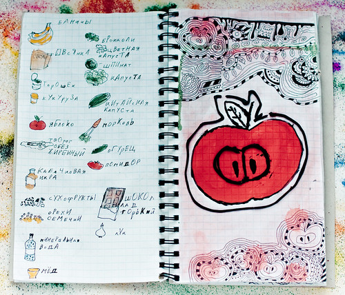 Art journal 1-2