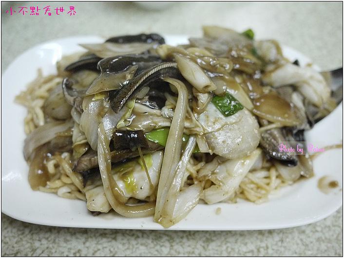 進福炒鱔魚專家 (3).jpg