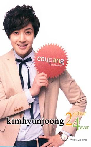 Kim Hyun Joong Coupang New Posters