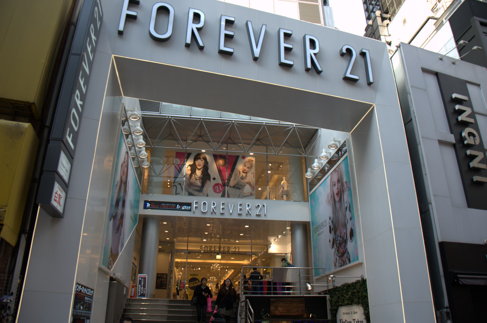 Forever21 where HMV used to be