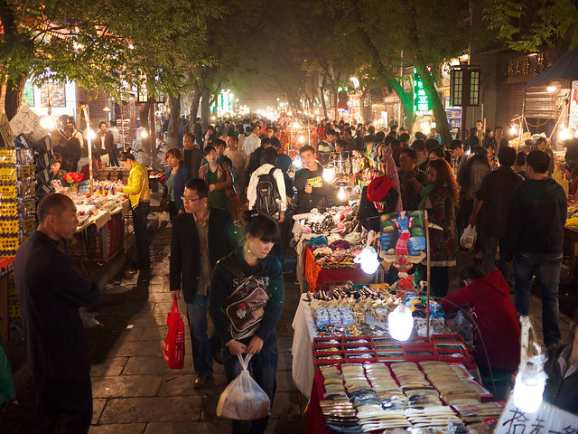 Night market, Xi'an