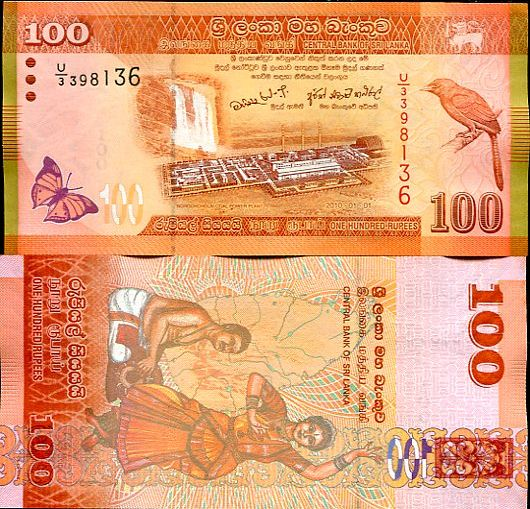 100 Rupií Srí Lanka 2010