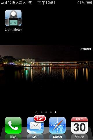 LightMeter-001 iPhone Apps -J的閒聊