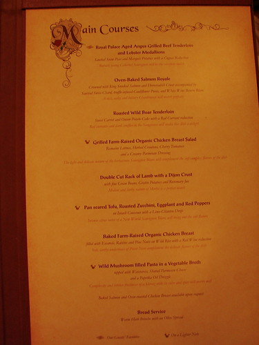 Disney Dream Royal Palace Menu