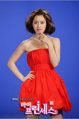 My Princess Photos From MBC