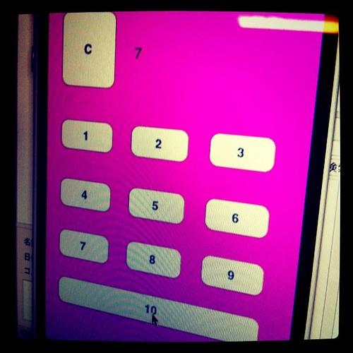 電卓っぽいアプリ