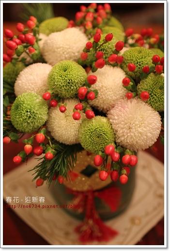 20110129_ChineseNewYear_0028 f