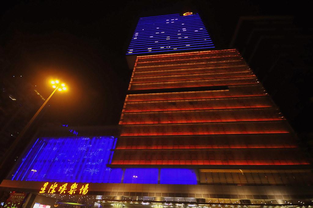 Macau- Galaxy Starworld hotel& casino