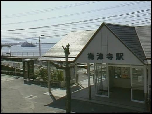 東京愛情故事11[(024206)01-06-08]