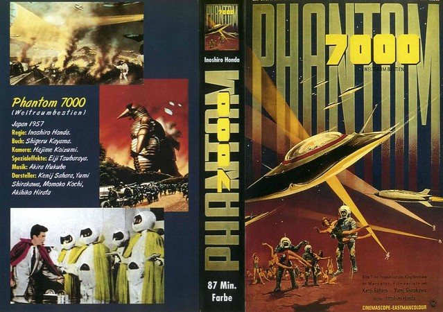 Phantom 7000 (VHS Box Art)