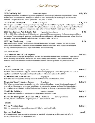 020211 Wine & Beer Menu11