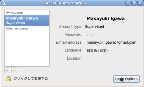 Screenshot-Account Information-1