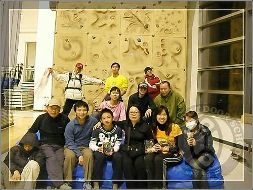 S-第12屆百香QQ杯攀岩賽68