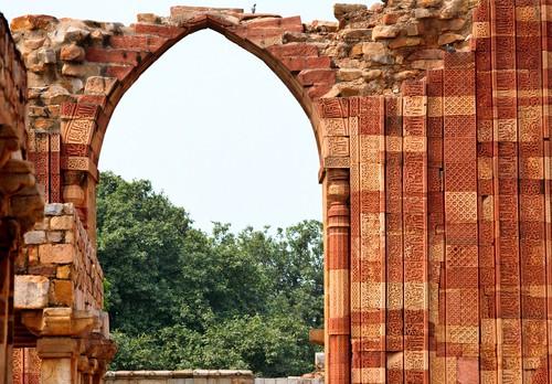 Qutub Minar , New Delhi