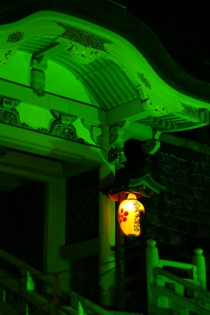 Green Shrine