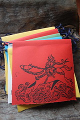 Paper Windhorses