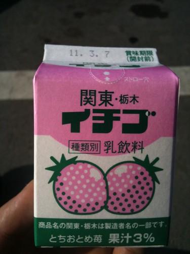 レモンじゃない!!