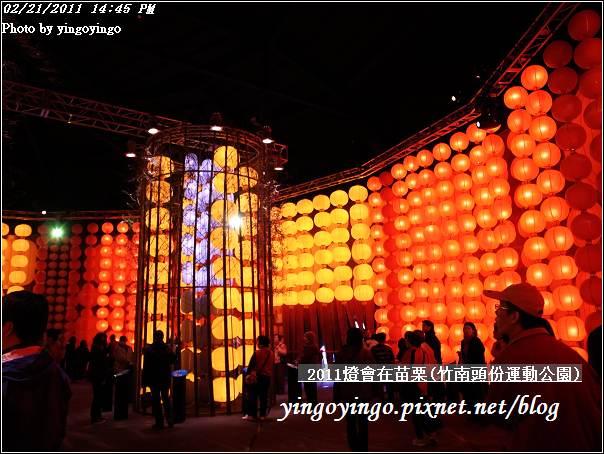 2011苗栗燈會_R0018104