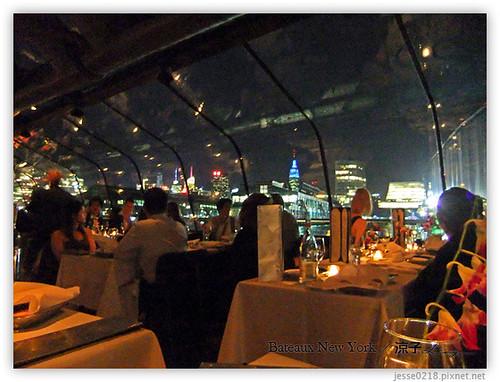Bateaux New York 紐約浪漫晚餐 15