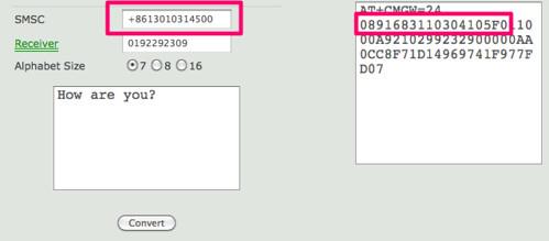 PDU格式的短信中心号