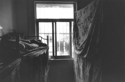 worker dormitory