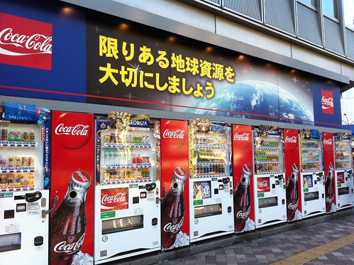 Caca cola Vender at Shinjyuku
