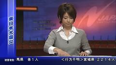 秋元優里 画像5