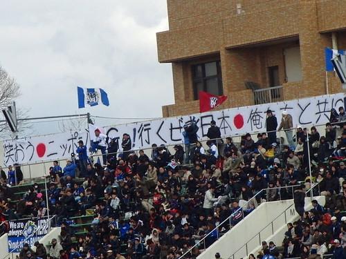 チャリティーマッチ(ガンバvs神戸@万博)