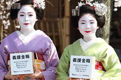Maiko girls aid Tohoku earthquake and tsunami evacuees (Teruhide Tomori) Tags: girl festival japan kyoto traditional event aid maiko   kimono gion fundraising campaign    tsuruha  manaha