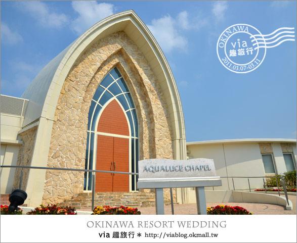 【沖繩教堂】沖繩美麗教堂之旅~Aquagrace、Aqualuce、Coralvita教堂5