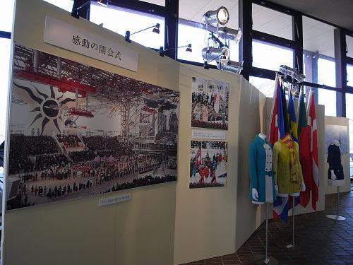 太陽の塔黄金の顔展@EXPO'70パビリオン-06