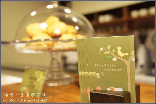 Alley 3 Cafe