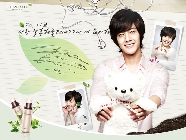 Kim Hyun Joong The Face Shop Posters