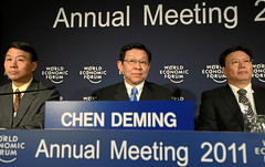 Chen Deming - World Economic Forum Annual Meet...