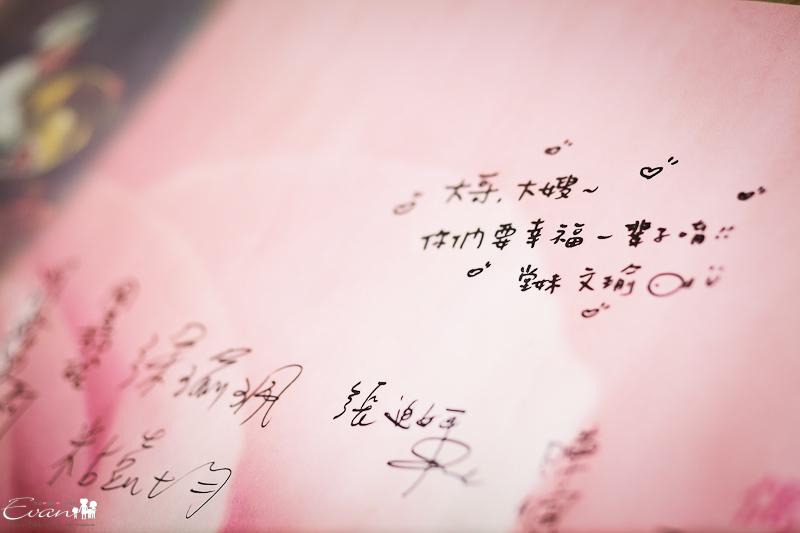 [婚禮紀錄]欽榮與淳瑜 婚禮宴客_049