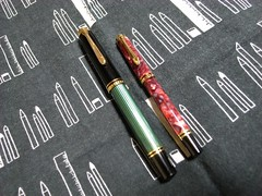 Pelikan M310 Ruby Red