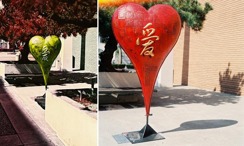 Infrared Heart