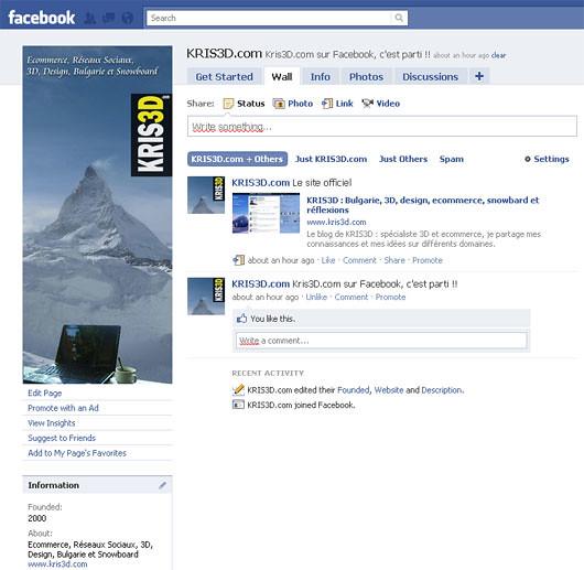 KRIS3D.com débarque sur Facebook